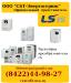 Частотные преобразователи LS