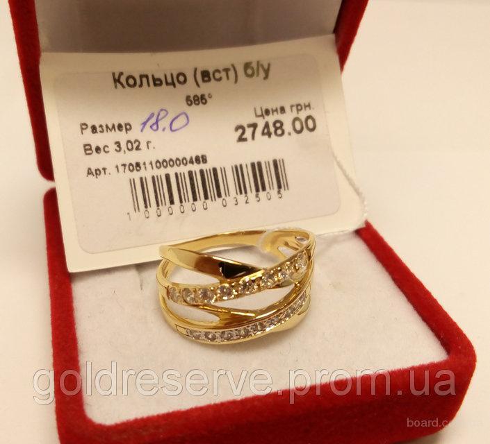золотое кольцо сколько грамм