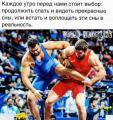 трико для борьбы пауэрлифтинга тяжелой атлетики/пошив