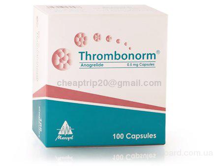 Тромбонорм 0.5 мг 100 капсул /Агрелид /Агрилин /Тромборедуктин /Анагрелид /Thrombonorm