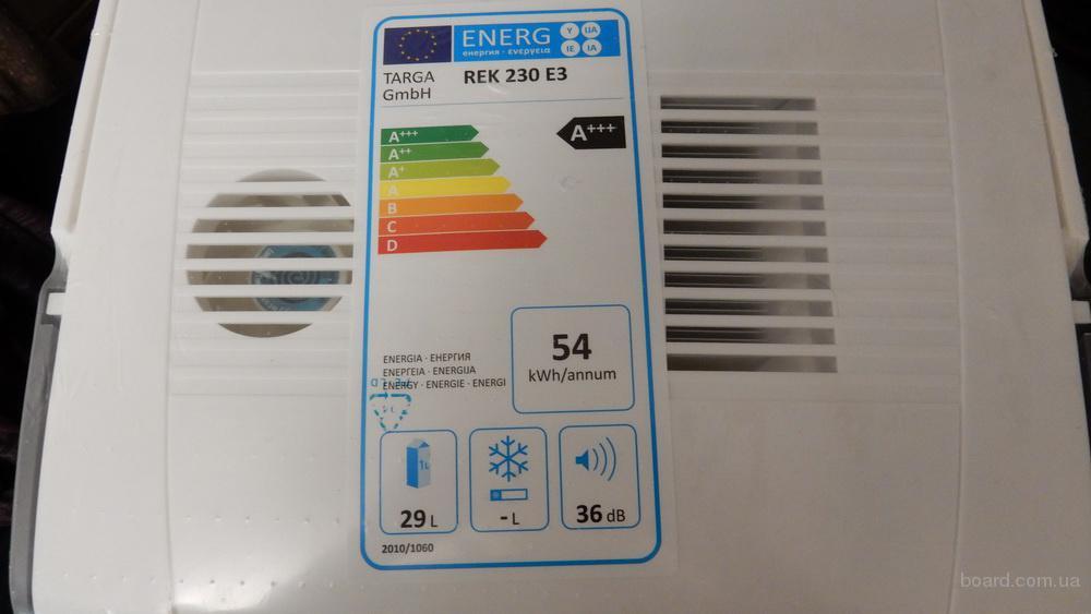 Из чего сделать автомобильный холодильник 84