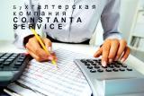 Профессиональные бухгалтерские услуги в Донецке