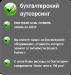 Грамотный бухгалтерский аутсорсинг в Киеве
