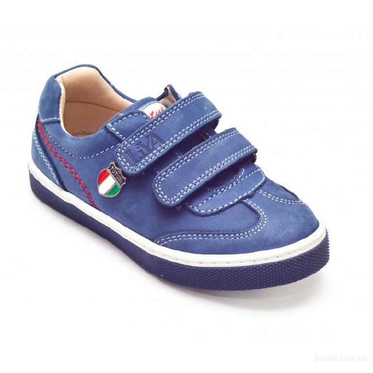 Обувь для мальчиков в интернет-магазине Лия Шоп