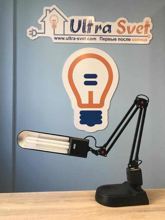 Лампа настольная трансформер