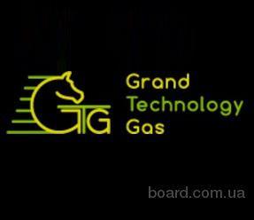 СТО газобаллонного оборудования Grand Technology Gas