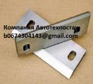 Ножи дробилок (измельчителей) для пластика ИПР 100, 150 и других типов