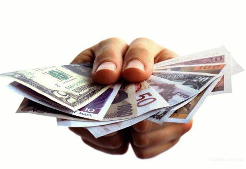 Кредит экспресс украина мошенники
