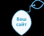 Web-дизайн и автоматизация бизнес-процессов сайт интернет-магазин
