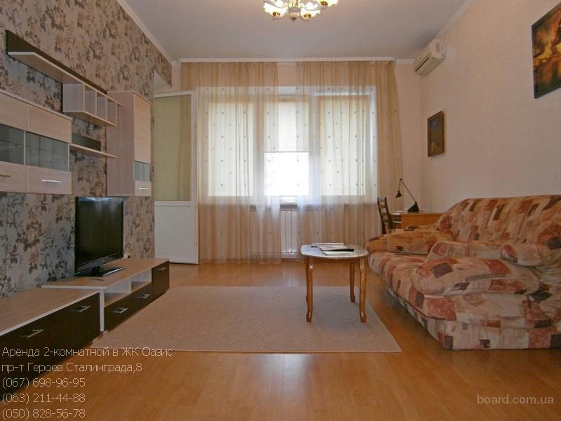 Аренда 2-комнатной в ЖК «Оазис»