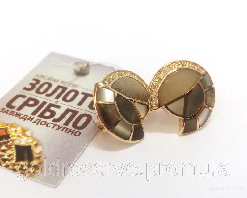 Золотые серьги 7,7 грамм. Комісійний магазин Золото та Срібло.