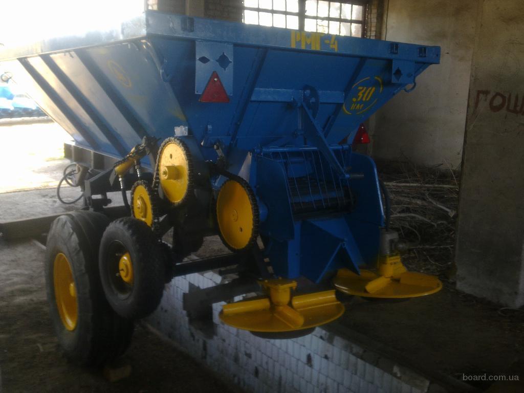 Разбрасыватель минеральных удобрений 1-РМГ-4