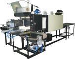 Автоматическая упаковочная машина АМТ-1122-1