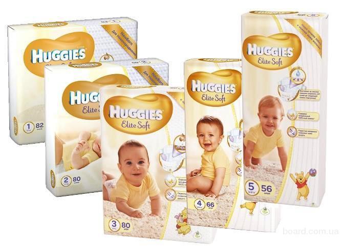 Купить памперсы хагис для новорожденных