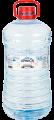 Доставка воды Арсика по Москве и области