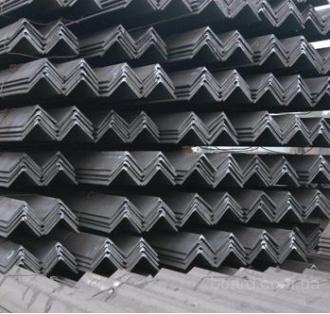 Уголок стальной 45х45х4,0 мм