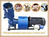 Гранулятор комбикорма 40/120/140/200/220/300 кг/ч