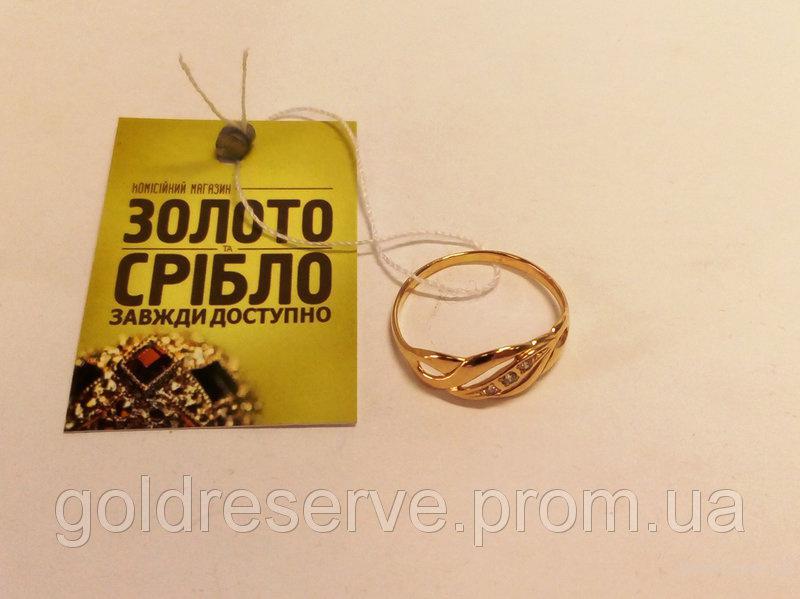 Комісійний магазин Золото та Срібло