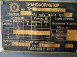 Трансформаторная подстанция ТМ1000