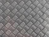 """Лист алюминиевый рифленый """"Квинтет"""" 1,5 мм"""