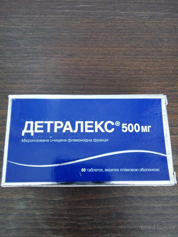 сульфасалазин 500мг шт. 50 таблетки покрытые пленочной оболочкой