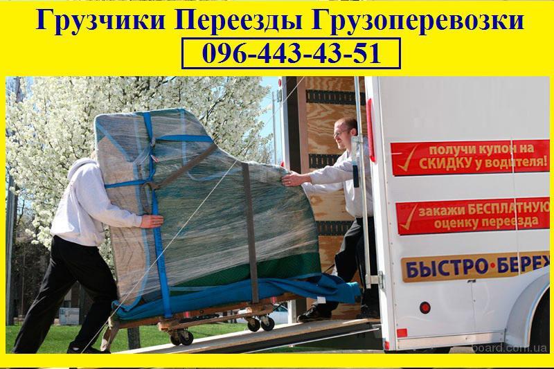 Предлагаем услуги грузчиков и разнорабочих по выгодным ценам