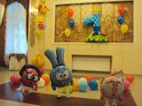 Оформление воздушными шарами дней рождений и праздников!