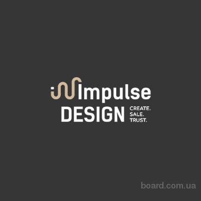 Веб-студия Impulse Design