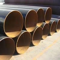 Срочно куплю трубы б/у ∅ 820 мм х 10-12 мм