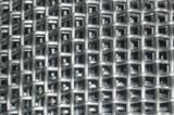 Сетка тканая нержавеющая, ячейка 5 мм ГОСТ 3826-82