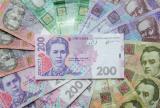 Кредит до 200 000 грн