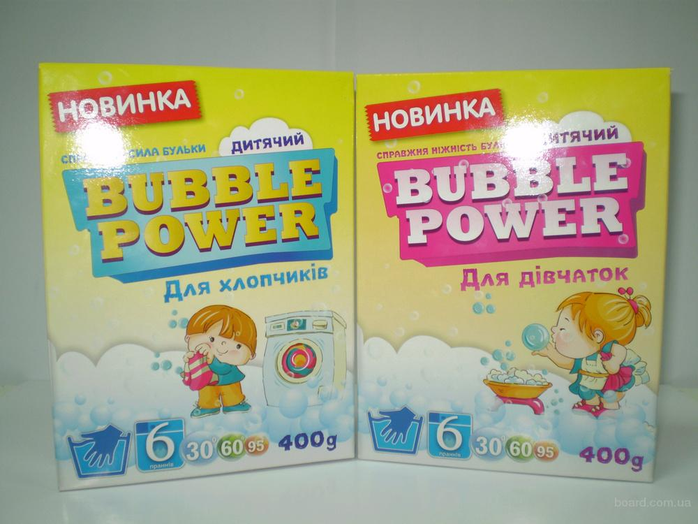 Bubble Power Baby пральний порошок для прання дитячих речей, 400г. оптом