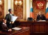 Услуги представителя в суде в Москве