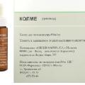 Купить Колме – поставка препарата от зарубежных представителей