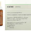 Купить Колме – эффективный препарат от зарубежных производителей