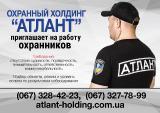 Охрана квартир качественно и оперативно