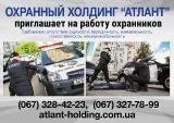 Услуги монтажа охранной и пожарной сигнализации