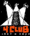 4Club интернет-магазин музыкальных инструментов и оборудования
