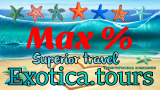 Египет горящие туры лучшие цены 2017 все включено от турагенства exotica.tours