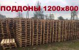 Поддоны деревянные. Евро поддоны 1200х800. Поддоны облегченные.