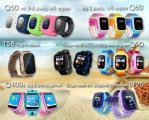 Детские умные часы с GPS Smart Watch Q50,Q90,Q100S,Q200,часы для детей