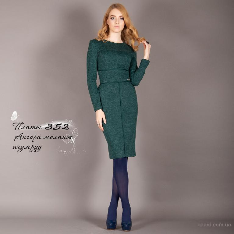 Мармелад Женская Одежда