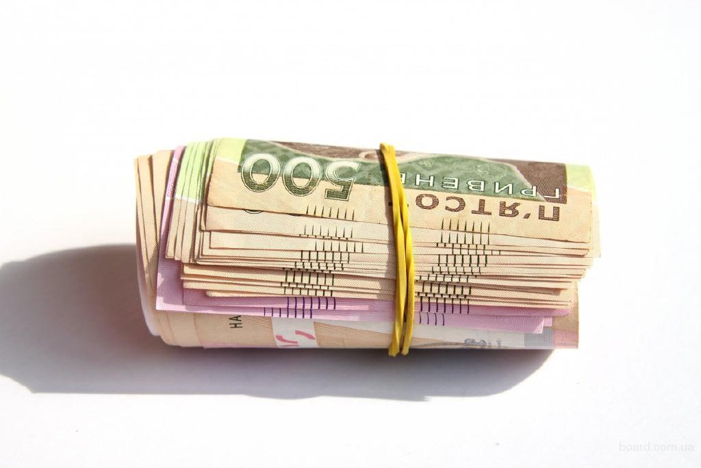 Займы по всей Украине до 10 тыс. грн.