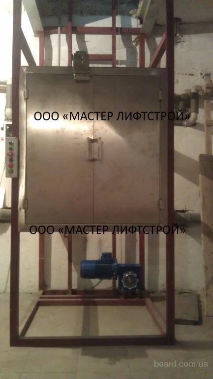 Кухонный или ресторанный грузовой электрический подъемник внутри здания Монтаж