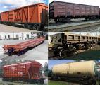 Организация ж.д. перевозок зерновых грузов, предоставление вагонов.