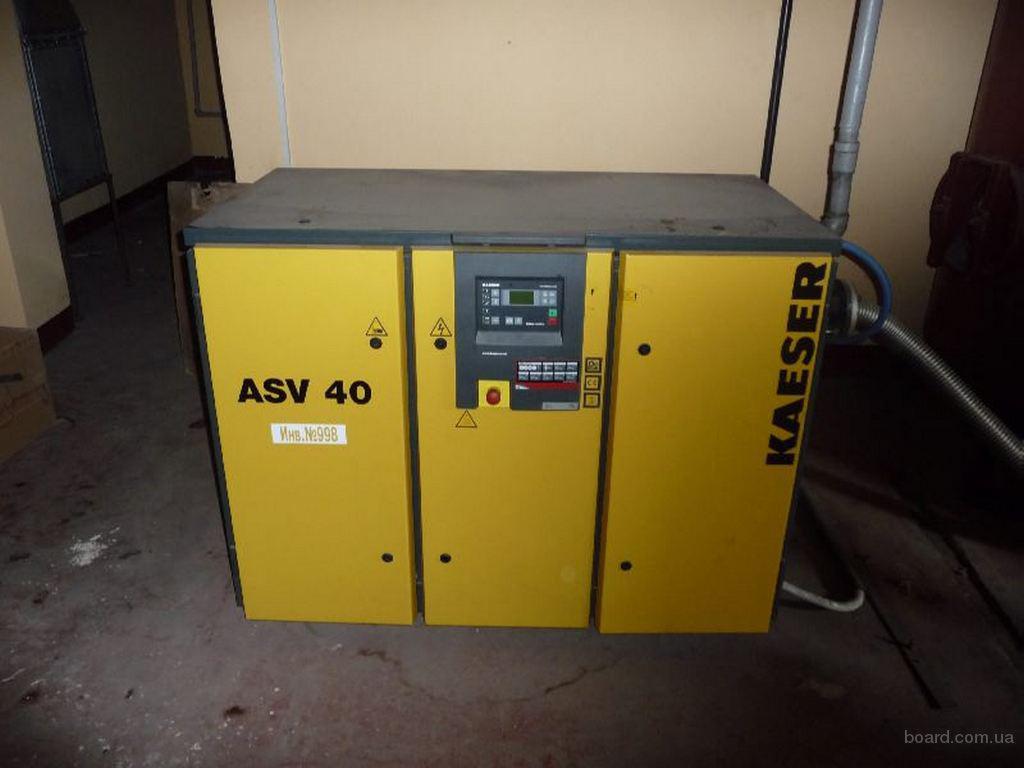 Вакуумная установка Kaeser ASV 40 -комплект