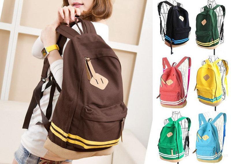 Рюкзак в школу с полосками !