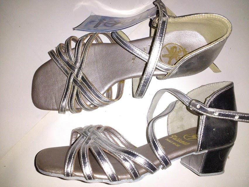Танцевальные туфли для мальчиков купить