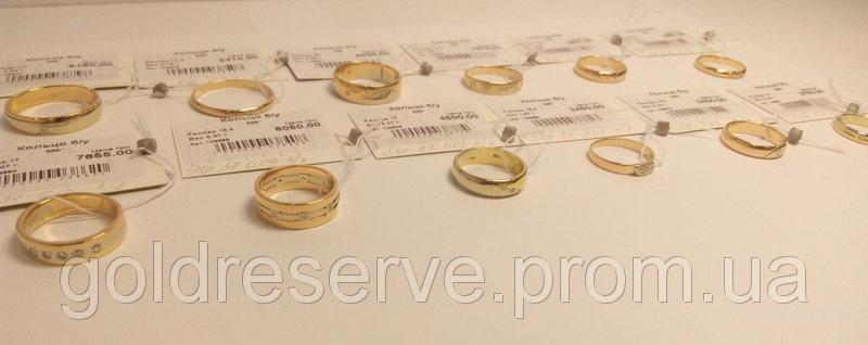 золотые обручальные кольца фото цена, Special Backgrounds of золотые ... 2bca363732b