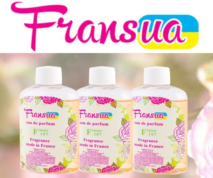 """Наливная парфюмерия, духи на разлив ТМ """"Fransua"""" по оптовым ценам!"""
